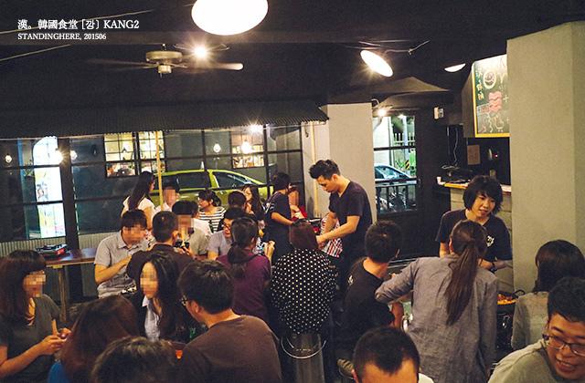 KANG2 漢韓國食堂-67