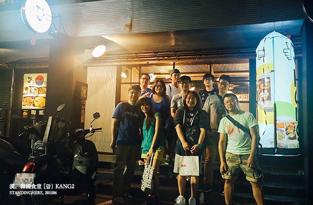 KANG2 漢韓國食堂-73