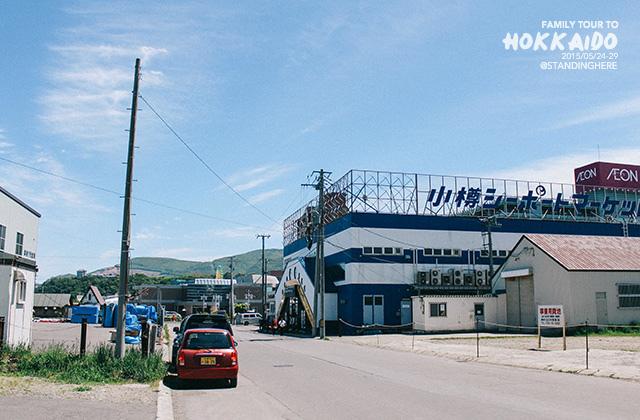 北海道-018