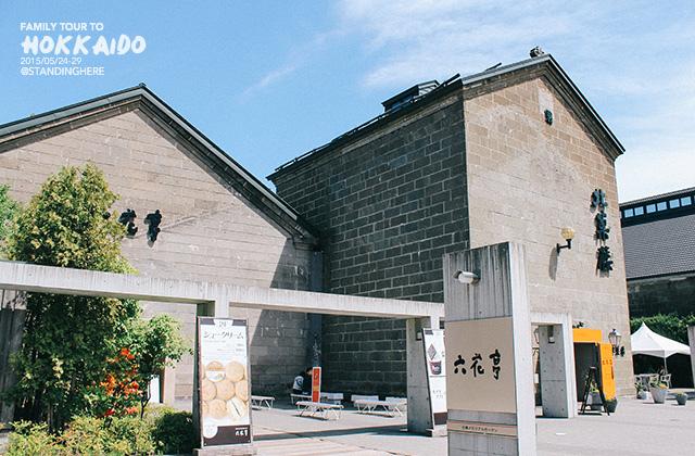 北海道小樽-25