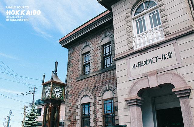 北海道小樽-50