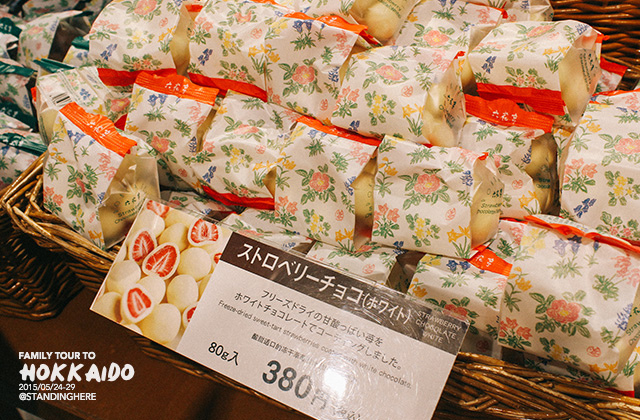 北海道小樽-76