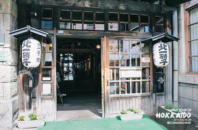 北海道小樽-79
