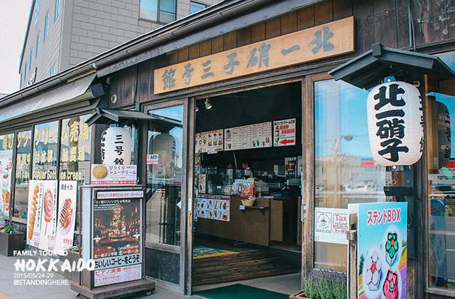 北海道小樽-80
