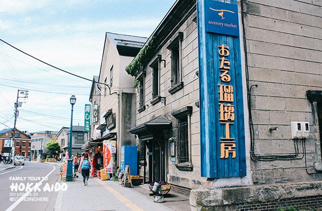 北海道小樽-81