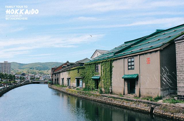 北海道小樽-90
