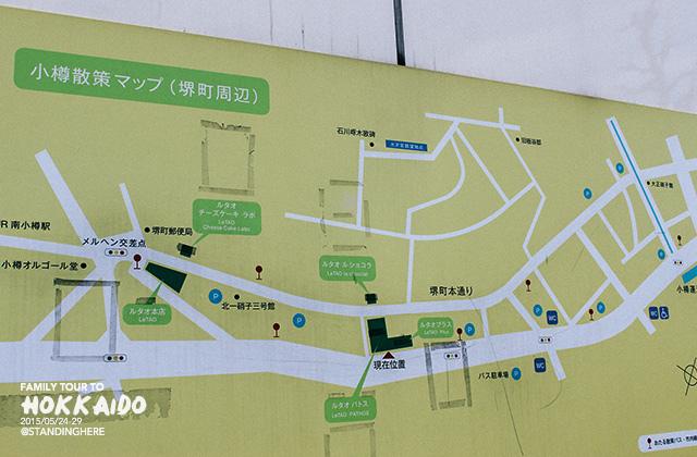 北海道小樽-102