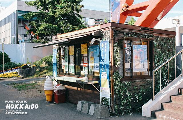 北海道-大通公園-115