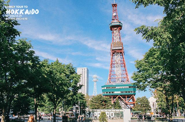 北海道-大通公園-124
