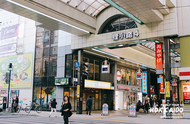 北海道-狸小路-148
