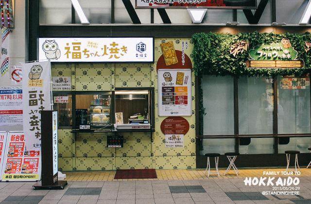 北海道-狸小路-176