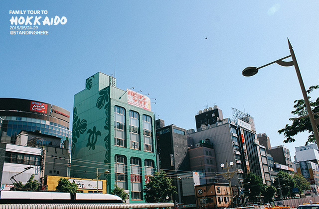 北海道-6