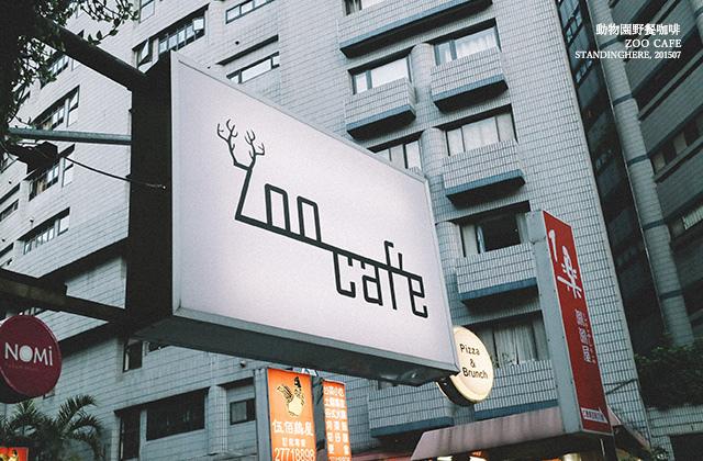 ZOO CAFE-01