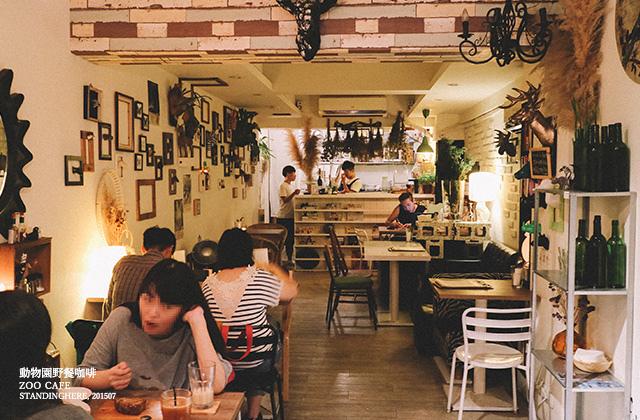 ZOO CAFE-34