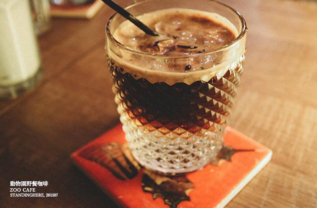 ZOO CAFE-56