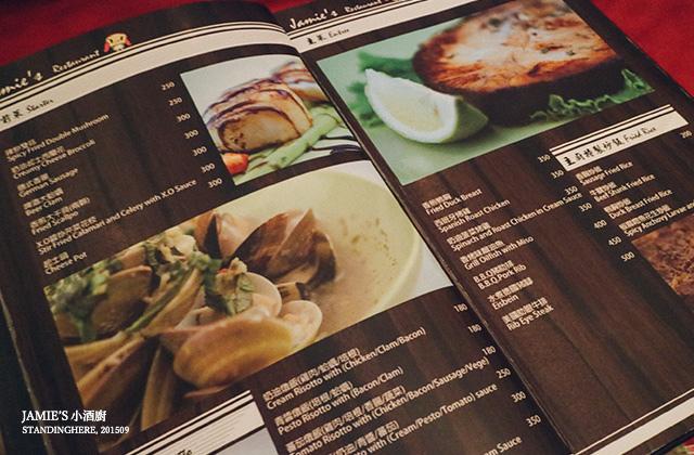 JAMIE'S小酒廚-05