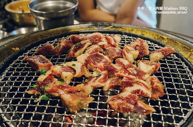 台中狂人肉舖-63