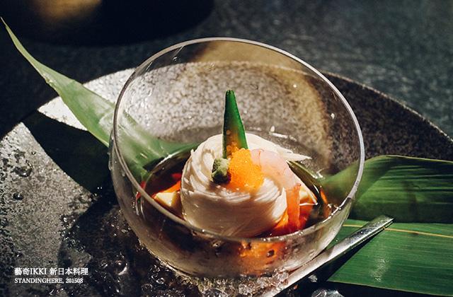 藝奇ikki新日本料理-05