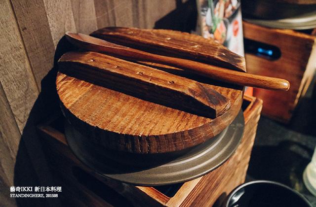 藝奇ikki新日本料理-11