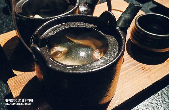 藝奇ikki新日本料理-07