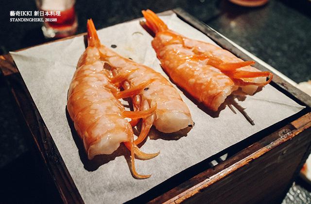 藝奇ikki新日本料理-15