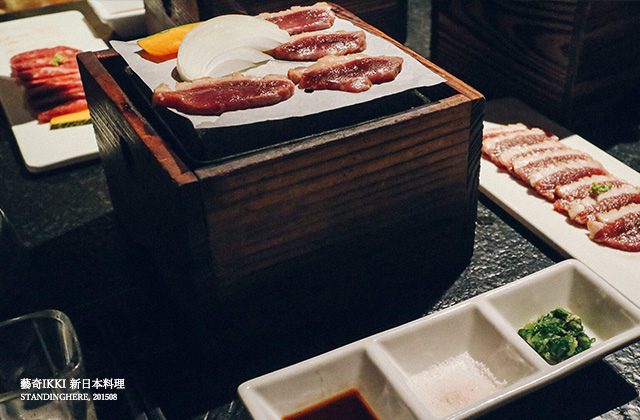 藝奇ikki新日本料理-27