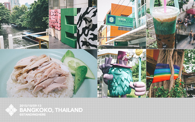 泰國曼谷-banner-02