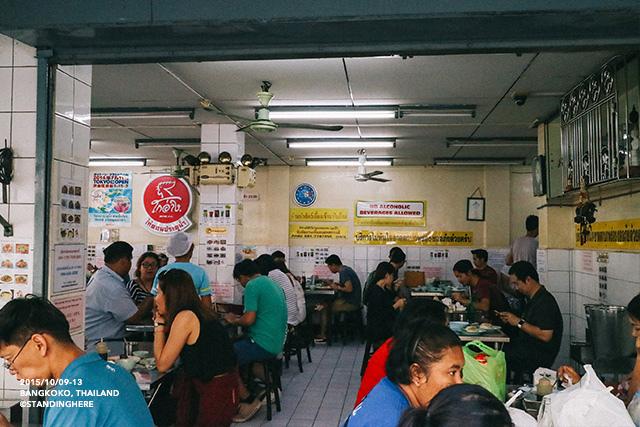 泰國曼谷-水門市場海南雞飯-074