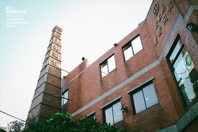 鶯歌陶瓷老街-86