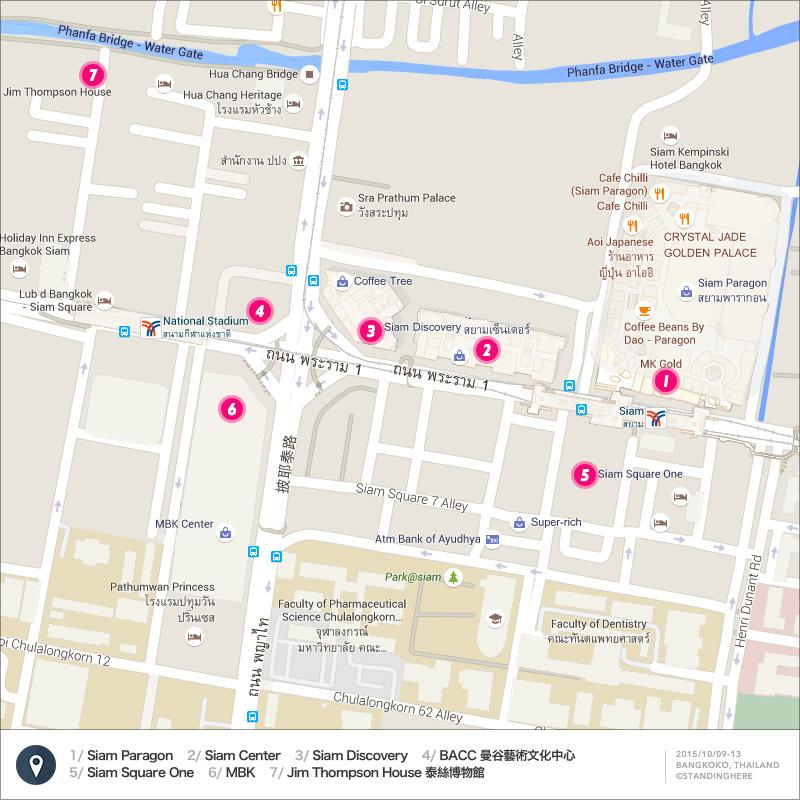 map-siam.jpg