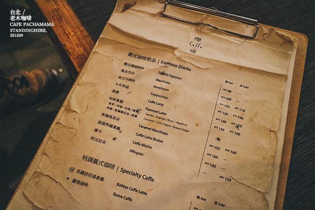 老木咖啡-35