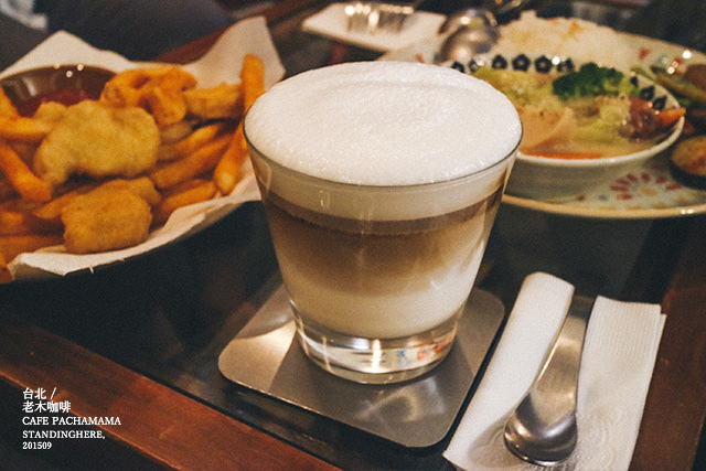 老木咖啡-44