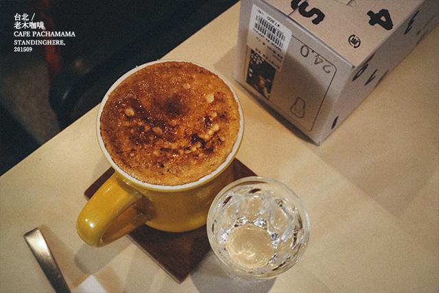 老木咖啡-45