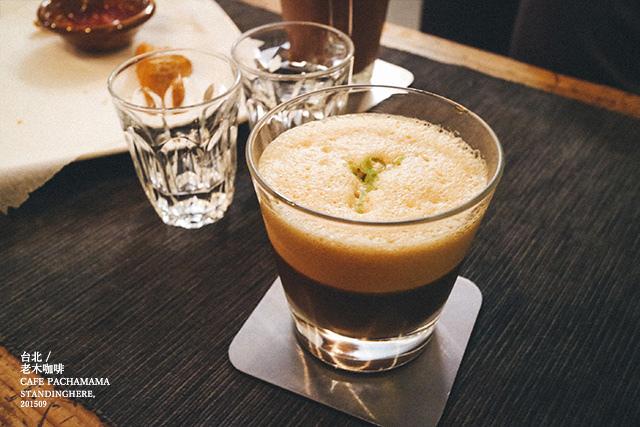 老木咖啡-50