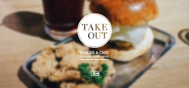 TAKE OUT BURGER-00