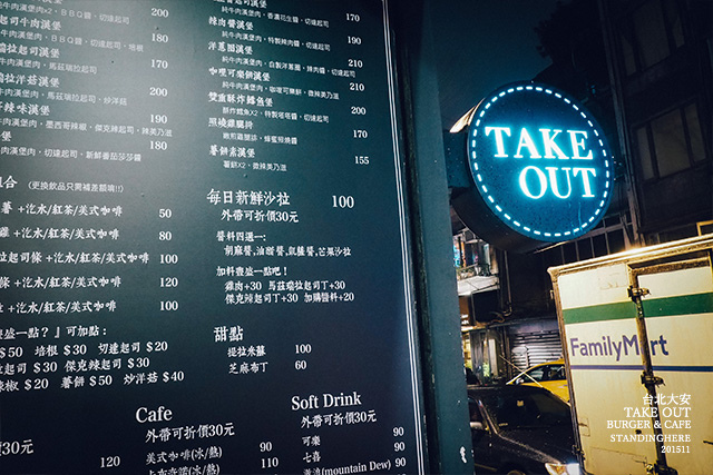 TAKE OUT BURGER-25