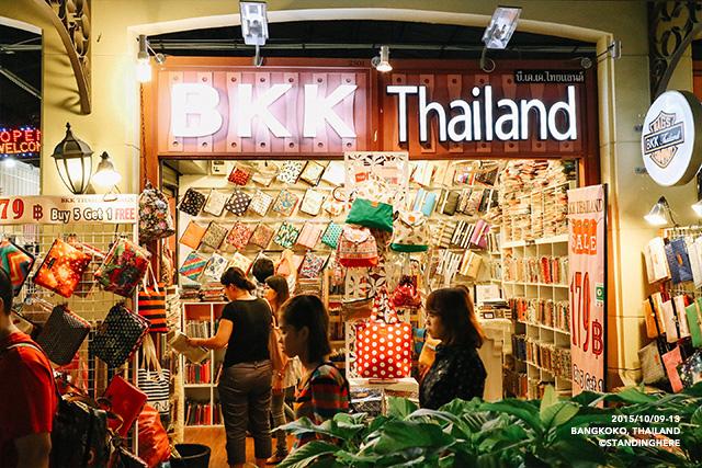 曼谷-碼頭夜市-419