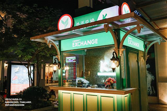 曼谷-碼頭夜市-415