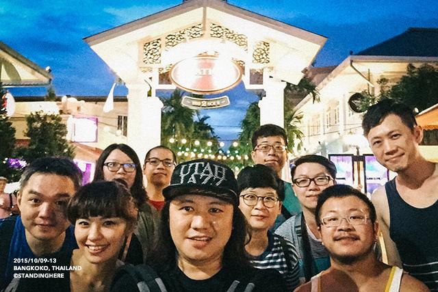 曼谷-碼頭夜市-494