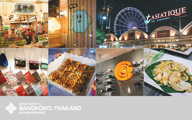 曼谷-碼頭夜市-banner-7