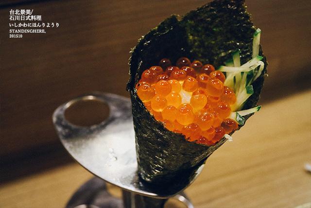 石川日式食堂-08