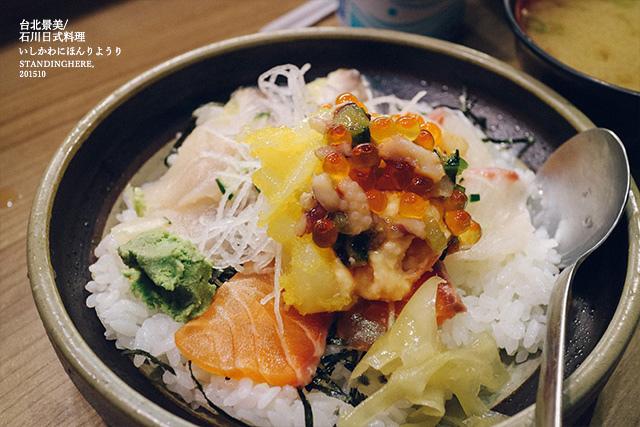 石川日式食堂-09