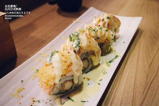 石川日式食堂-12