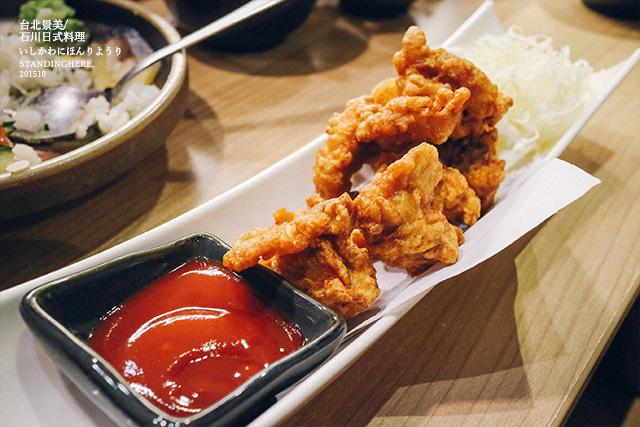 石川日式食堂-13