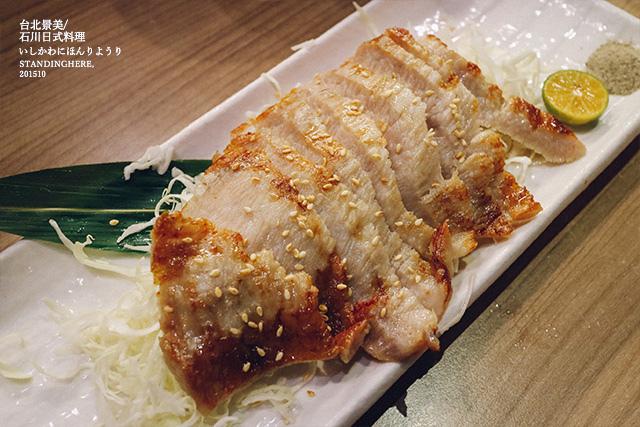 石川日式食堂-14