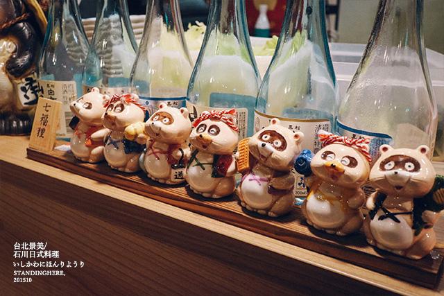 石川日式食堂-19