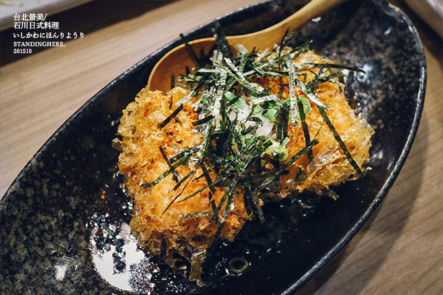 石川日式食堂-18