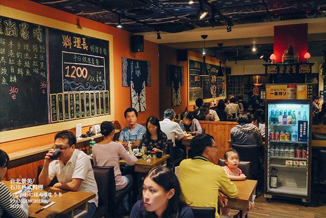 石川日式食堂-21