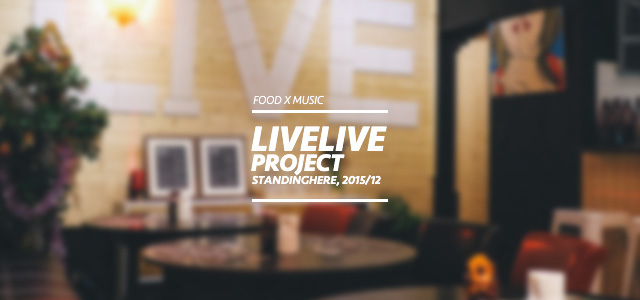 livelive_project_00