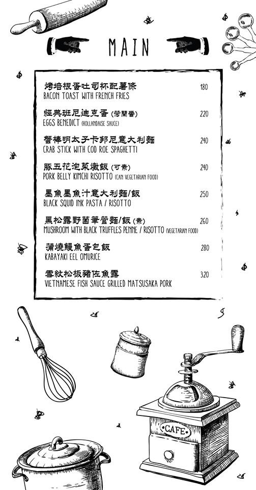No.8 Workshop 捌號工作室-no8workshop-menu-02